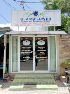 glassflower-office-02