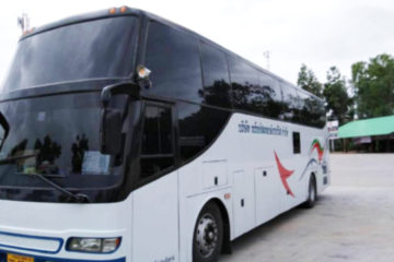 Vip-bus-to-Koh-Chang4-with-logo[12043]